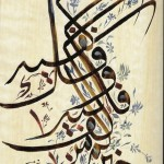 Calligraphie signification