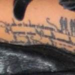 Lady Gaga tatouage citation de Rilke