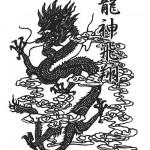 Modèle de tatouage dragon asiatique
