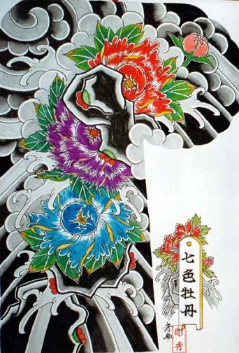 Dessin Tatoo Japonais tatouage japonais traditionnel : modèles de tatouages japonais