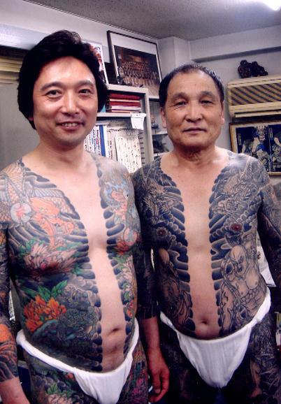 Tatouage Japonais Traditionnel Modeles De Tatouages Japonais