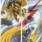 Art japonais traditionnel : tenture dragon
