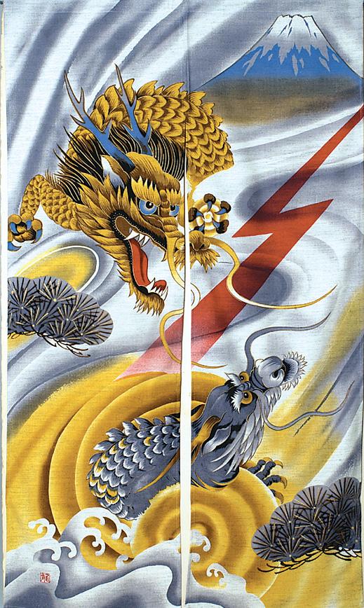 Tatouage japonais traditionnel mod les de tatouages japonais motifs et symbolique tattoo - Dragon japonais ...
