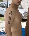 Tatouage Japonais bras de Jérémie Janot