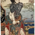 Tatouage de Samourai Japonais