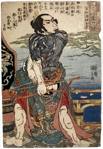 Tatouage Japonais Histoire Et Symbolique Tatouage Ainou Et