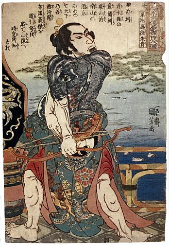 Tatouage de Samourai Japonais - Tatouage Japonais : histoire et symbolique