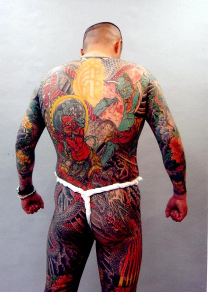 Tatouage intégral des Yakuzas