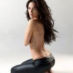 Tatouage de Megan Fox sur les côtes