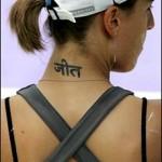 tatouage de mara santangelo