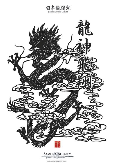 tatouage de dragon, tattoo de dragon tribal, symbolique du dragon