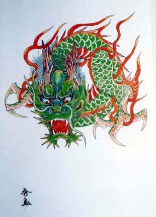 Tatouage japonais traditionnel mod les de tatouages - Modele dessin dragon ...