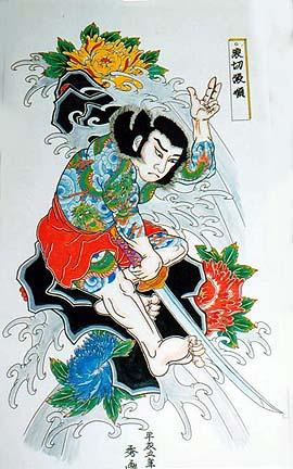 tatouage japonais traditionnel mod les de tatouages. Black Bedroom Furniture Sets. Home Design Ideas