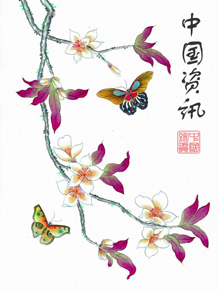 Tatouage japonais traditionnel mod les de tatouages for Koi papillon