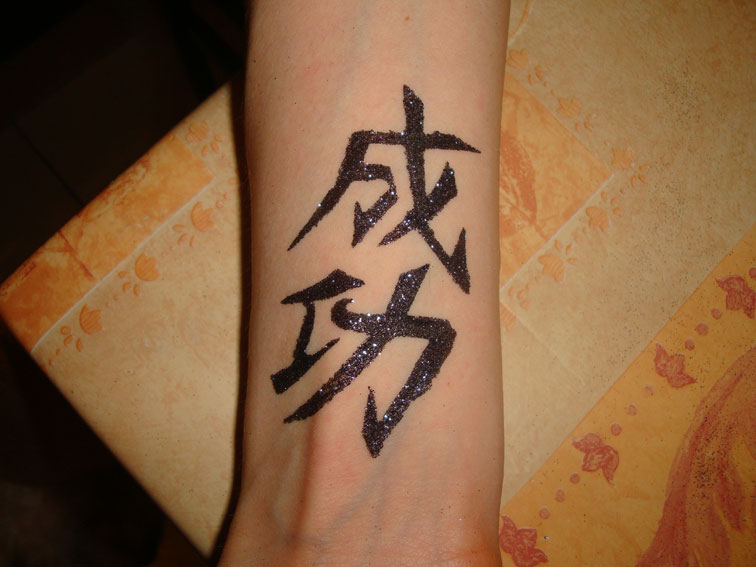 Tatouage temporaire paillettes tattoo ph m re en strass - Tatouage representant la famille ...